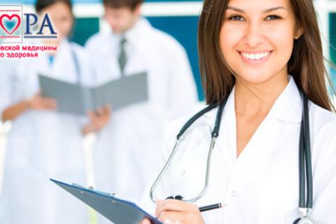 Комплексное гинекологическое и урологическое обследование в медицинском центре «Аврора». Скидка до 73% от КупиКупон