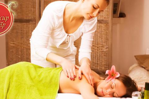 VIP-курс обучения классическому массажу от центра «Эликсир». Скидка 64% от КупиКупон