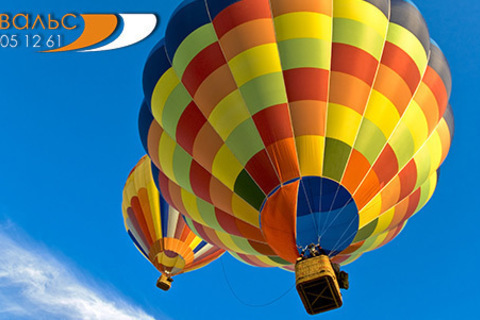 Полет на воздушном шаре в течение часа для одного или двух человек + шампанское, конфеты, сертификат воздухоплавателя от компании «Аэровальс». Скидка до 57% от КупиКупон