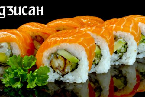 Роллы, суши и ассорти-наборы от службы доставки «Фудзисан». Насладитесь разнообразием вкуснейших блюд! Скидка до 60% от КупиКупон