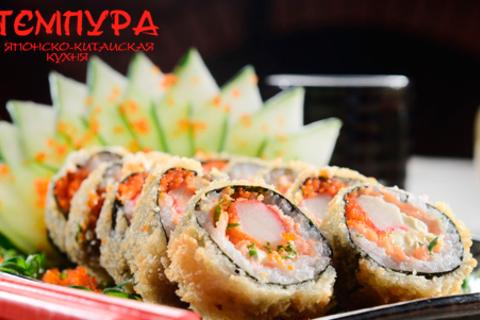 Суши, роллы, сашими, горячее и многое другое в суши-баре «Темпура» в ТЦ «Серебряный Дом». Скидка 50% от КупиКупон