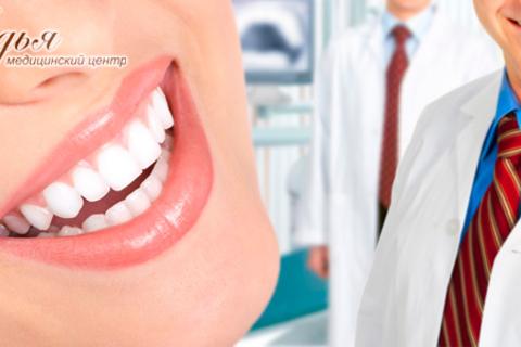 Лечение кариеса с светоотверждаемой установкой пломбы на 1, 2 или 3 зуба в медицинском центре «Ладья». Скидка до 90%