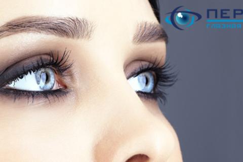 Лазерная коррекция зрения двух глаз методом LASIK или SUPER LASIK в «Первой глазной клинике».  Скидка до 64%