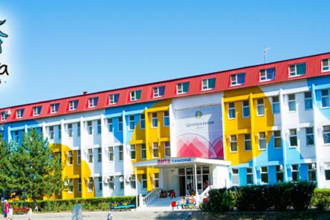 Заезд на 21 день в детский санаторий «Вита» в Анапе. Беззаботный отдых! Скидка 35%