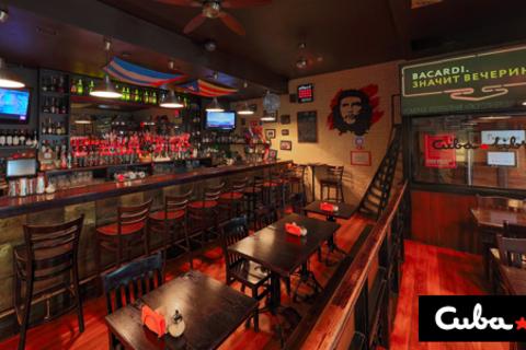 Скидка 50% на все напитки и скидка 30% на все меню кухни в кафе-баре CUBA LIBRE на Покровке от КупиКупон