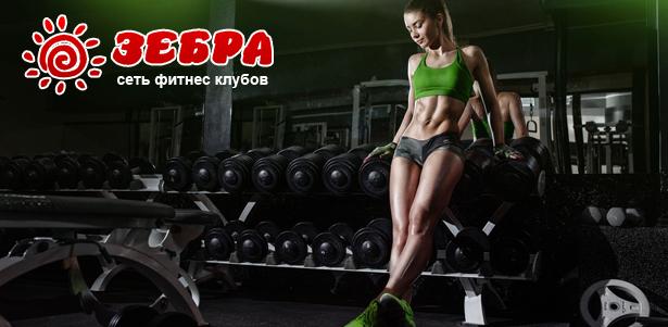 http://cdn.sp0.kkcdn.ru/system/deals/logos/103000/deal_615x301/s2977842201.jpg