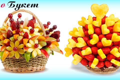 Букеты из фруктов и игрушек от компании «АллоБукет». Эффектный, яркий и сочный подарок! Скидка 50%