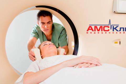 Магнитно-резонанская томография головы, суставов, позвоночника и органов в медицинском центре «АМС-Клиник». Скидка до 41%
