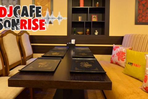 Скидка 50% на все меню кухни и все напитки + скидка 50% на проведение банкетов в DJ Cafe Sonrise от КупиКупон