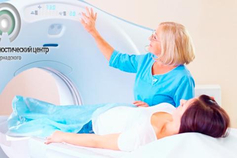 Магнитно-резонансная томография головы, позвоночника, суставов, внутренних органов или всего тела в «Лечебно-диагностическом центре на Вернадского». Скидка 50%