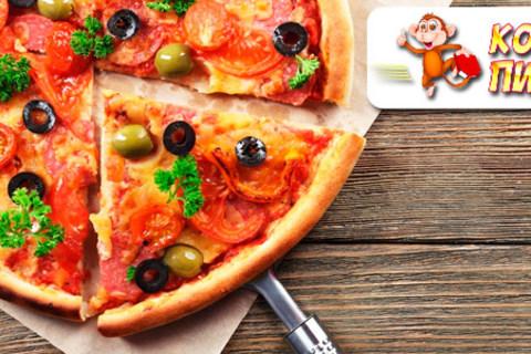 Скидка 50% на все меню в службе доставки «Конго пицца»: паста, роллы, осетинские пироги, пицца и не только!
