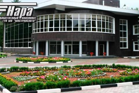 Отдых в пансионате «Нара» от Мострансавто: номера «Стандарт» или «Люкс», 3-разовое комплексное питание, тренажерный зал, бассейн, джакузи и не только! Скидка 30%