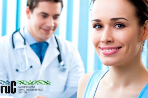 ПЦР-исследование или расширенное обследование для женщин на выбор в лаборатории «Лагис». Скидка до 73%