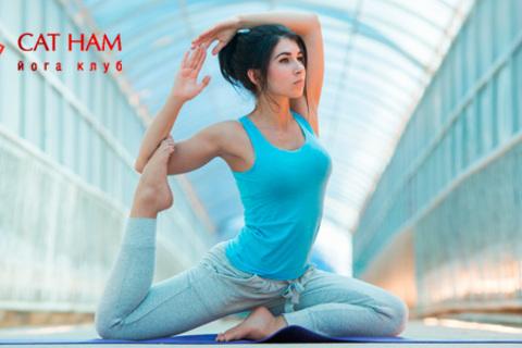 10, 20, 30 или 50 занятий в йога-клубе «СатНам» со скидкой до 80%! Гармония души и тела! Дневные и вечерние абонементы! от КупиКупон
