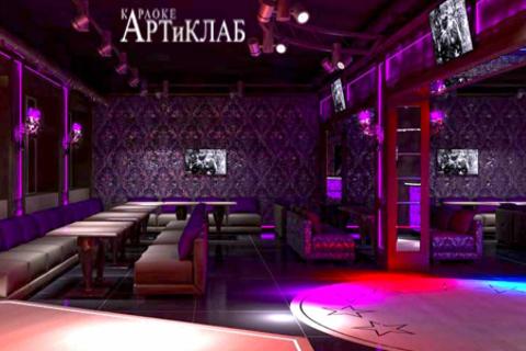 Скидка 50% на все меню и напитки и проведение банкетов в ресторане-караоке ArtiClub. Вокальная и танцевальная поддержка, приятная атмосфера, изысканная кухня!