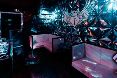 Скидка 58% на паровой коктейль + скидка 45% на все меню и напитки в Prodj Club&Lounge в центре Санкт-Петербурга