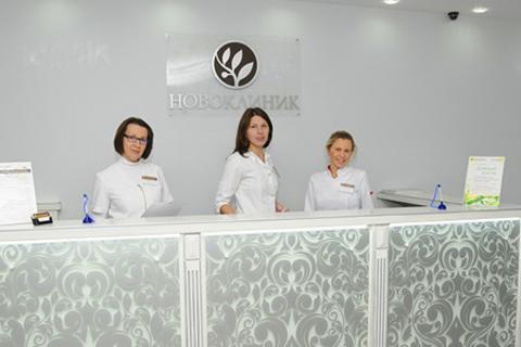 10, 15 или 20 единиц «Ботокса» в сети центров эстетической медицины и косметологии «Новоклиник». Четыре клиники на выбор!  Скидка до 72%