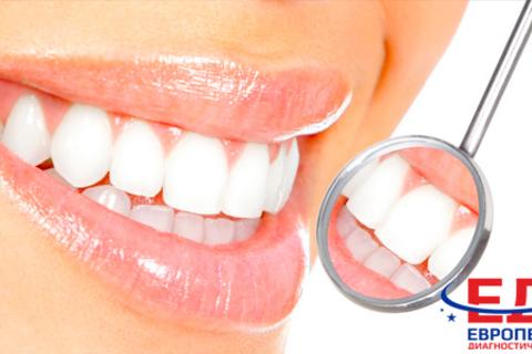Ультразвуковая чистка зубов, чистка AirFlow и покрытие зубов фторлаком в «Европейском Диагностическом Центре Стоматологии». Скидка 90%