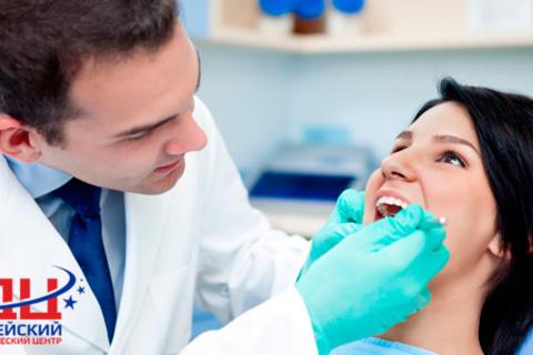 Сертификаты на любые стоматологические услуги номиналом до 15000р. в «Европейском Диагностическом Центре Стоматологии». Скидка до 83%