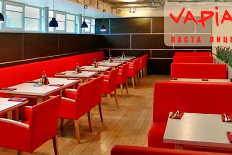 Все меню кухни и напитки в сети домашних итальянских кафе Vapiano.  Скидка до 50%