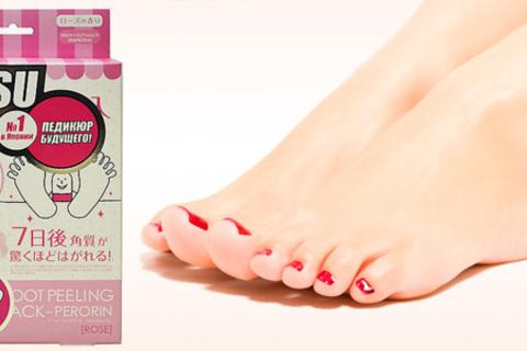 2 пары отшелушивающих spa-носочков Sosu от интернет-магазина R&S Fashion. Скидка 71%