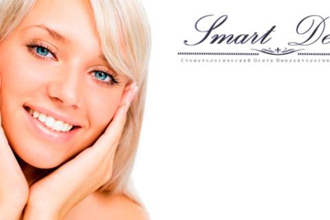Швейцария по цене Израиля! Полный комплекс услуг по установке одного, двух или трех зубных имплантатов в клинике VIP класса «Смарт Дент». Скидка до 82%