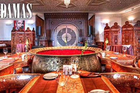 Скидка до 70% на все меню и напитки и на проведение банкета для компании до 24 персон в изысканном ресторане премиум-класса «Дамас»