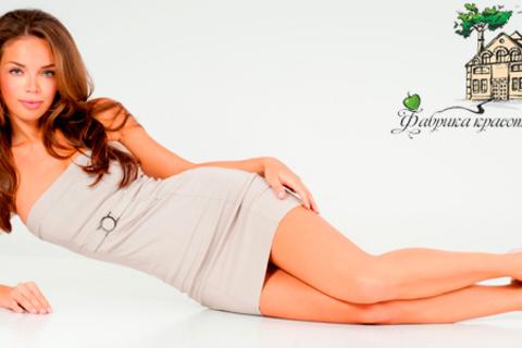 Экспресс-программы для женщин «Красивая фигура к весеннему сезону» от «Фабрики красоты и здоровья». Скидка до 69%