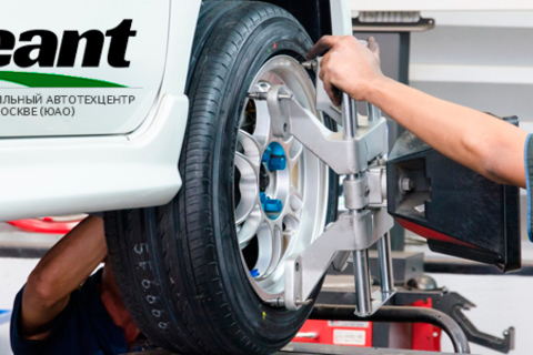 Шиномонтаж и балансировка четырех колес до R18, а также регулировка развал-схождения в автотехцентре Reant-Motors. Скидка до 56%