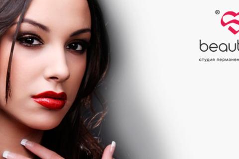 Перманентный макияж бровей, глаз или губ в сети студий тату и татуажа BeautyLine. Скидка до 88%