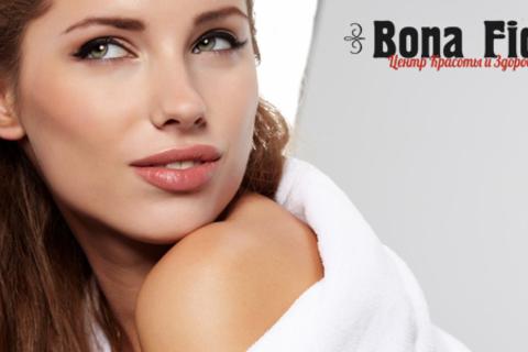 Чистки лица на выбор, плазмолифтинг, RF-лифтинг, мезотерапия, безынъекционная биоревитализация кожи или пилинг лица в центре красоты и здоровья Bona Fide. Скидка до 84%