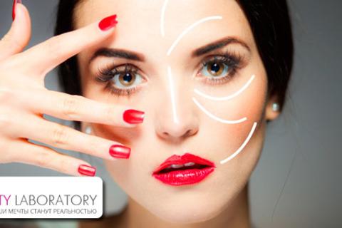 Биоревитализация Amino-Jal (Италия), биоармирование препаратом DMAE Complex (Италия) или мезотерапия кожи лица в центре эстетической косметологии и коррекции фигуры Beauty Laboratory. Скидка до 94%