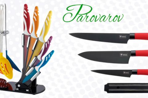 Наборы кухонных ножей и принадлежностей Royalty Line Switzerland от интернет-магазина Parovarov Kitchen.  Скидка до 79%