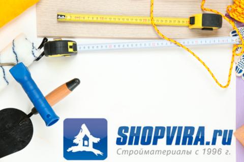 Скидка 50% на доставку строительных материалов от интернет-магазина Shopvira