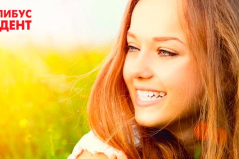 УЗ-чистка зубов с AirFlow, лечение кариеса, профессиональное отбеливание зубов White & Perfect c чисткой Air Flow и эстетическое восстановление передних зубов в клинике «Алибус Дент». Скидка до 79%