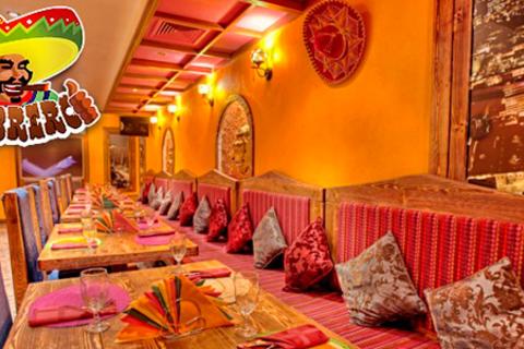 Скидка 50% на все меню в ресторане мексиканской кухни Sombrero