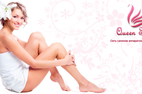 Elos-эпиляция, Elos-омоложение, 7-этапная ультразвуковая чистка лица в косметологических салонах Queen-Style.  Скидка до 90%