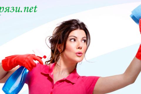 Генеральная уборка квартиры, послеремонтная уборка, а также химчистка мебели специалистами компании «ГрязиNet». Скидка до 77%