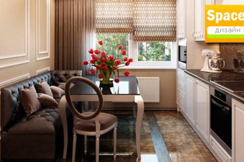 Планировочное решение квартиры или помещения площадью от 10 до 150 кв.м от дизайнера экстра-класса компании Space Design.  Скидка до 95%