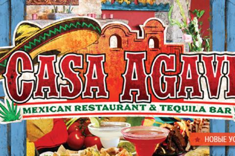 Скидка 50% на все блюда основного меню и напитки или проведение банкета в мексиканском ресторане Casa Agave: начос, буррито, фахитос, авторские коктейли и многое другое!