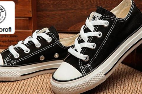 Стильные кеды Converse для взрослых и детей с доставкой по всей Москве от интернет-магазина Home-Profi. Скидка до 69%