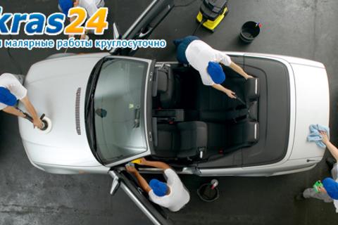 Комплексная химчистка салона автомобиля и полировка кузова пастами 3M в автосервисе Pokras24. Скидка до 81% от КупиКупон