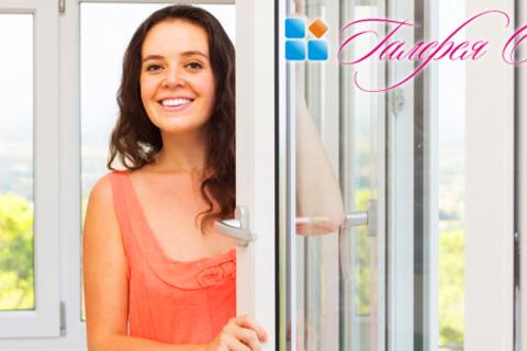 Окна в панельный или кирпичный дом, остекление PROVEDAL или ПВХ от компании «Галерея окон». Скидка до 69%