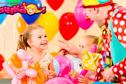 Детский тематический праздник от студии детского праздника «Бусинка». Скидка 53%