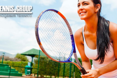 4 или 8 занятий большим теннисом для взрослых и детей в академии тенниса Tennis Group: 5 филиалов школы, квалифицированные тренеры, современные программы тренировок. Скидка до 56%