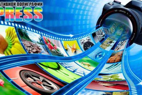 Печать 50 или 100 фотографий на матовой или глянцевой бумаге в фотоцентре ImPress. Скидка до 62% от КупиКупон