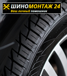S1201023250